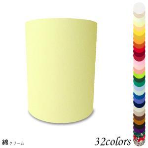 H16162 交換用ランプシェード ホルダー式 標準型 照明 シェードのみ 笠 傘  綿布 小さめサイズ|lampshade1949