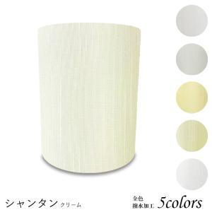 H16162-sh 交換用ランプシェード ホルダー式 標準型 照明 シェードのみ 笠 傘  シャンタン織 小さめサイズ|lampshade1949
