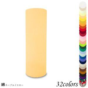H16164 交換用ランプシェード ホルダー式 標準型 照明 シェードのみ 笠 傘  綿布 小さめサイズ|lampshade1949