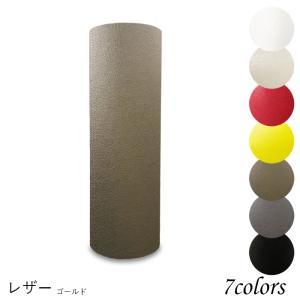 H16164-le 交換用ランプシェード ホルダー式 標準型 照明 シェードのみ 笠 傘  レザー(合皮PUレザー) 小さめサイズ|lampshade1949