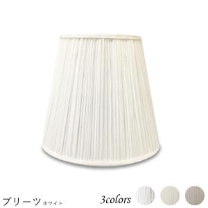 K15090-s 交換用ランプシェード キャッチ式 取付簡単 照明 シェードのみ 笠 傘 E26  プリーツ素材 小さめサイズ|lampshade1949