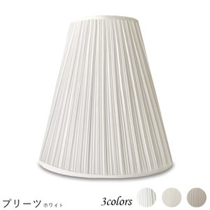 K18090-s 交換用ランプシェード キャッチ式 取付簡単 照明 シェードのみ 笠 傘 E26  プリーツ素材 小さめサイズ|lampshade1949