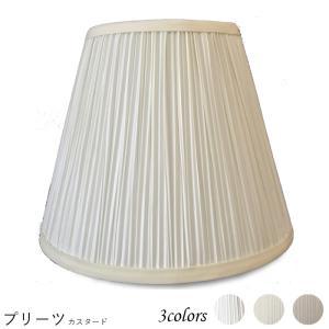 K25142-s 交換用ランプシェード キャッチ式 取付簡単 照明 シェードのみ 笠 傘 E26  プリーツ素材 小さめサイズ|lampshade1949
