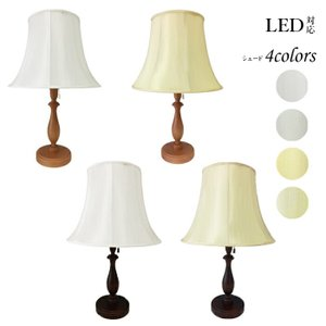 テーブルランプ 照明 間接照明 おしゃれ  ビンテージ ベッドサイド スタンドライト LED 木製 ランプ 照明器具 口径E26rs3858 lampshade1949