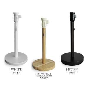 テーブルランプ本体のみ 照明 間接照明 おしゃれ 北欧 ベッドサイド スタンドライト LED 木製 ランプ 照明器具 口径E26 E26 rs4400|lampshade1949