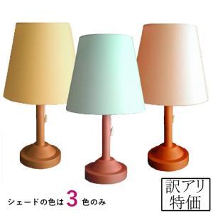 SALE テーブルランプ スタンドライト おしゃれ 北欧 卓上 ベッドサイド リビング LED 間接照明 ランプ E26 赤ちゃん 授乳 sale lampshade1949