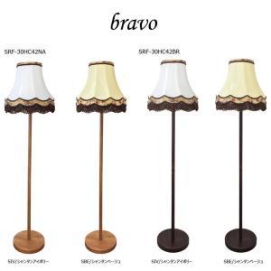 新商品bravo フロアライト アンティーク調  LED 海外風インテリアにおすすめ 新築祝い 引越し祝い srf-c30hc42|lampshade1949