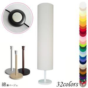 照明 間接照明 おしゃれ テーブルランプ フロアライト 北欧 木 リビング 模様替え スタンドライト LED 木製 ランプ 口径E26 srf4370|lampshade1949