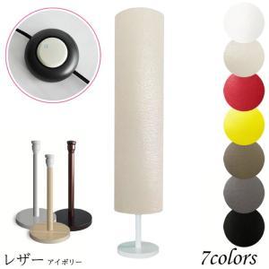 照明 間接照明 テーブルランプ フロアライト 北欧 リビング 模様替え スタンドライト LED 木製 ランプ 口径E26 srf4370-le|lampshade1949