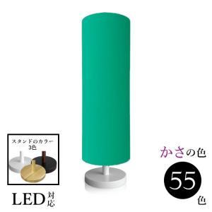 照明 テーブルランプ ランプ 北欧 ベッドサイド スタンドライト LED 木製 ランプ 間接照明 口径E26srs1150-3 lampshade1949