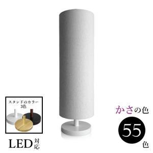 照明 テーブルランプ ランプ 北欧 ベッドサイド スタンドライト LED 木製 ランプ 間接照明 口径E26綿麻生地 srs1150-3-asa lampshade1949