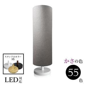照明 テーブルランプ ランプ 北欧 ベッドサイド スタンドライト LED 木製 ランプ 間接照明 口径E26合皮レザー srs1150-3-le lampshade1949