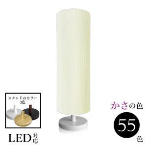 照明 テーブルランプ ランプ 北欧 ベッドサイド スタンドライト LED 木製 ランプ 間接照明 口径E26シャンタン srs1150-3-sh lampshade1949