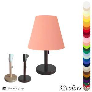 照明 間接照明 テーブルランプ 北欧 ベッドサイド スタンドライト LED 木製 ランプ 赤ちゃん 授乳 口径E26 srs2260 lampshade1949