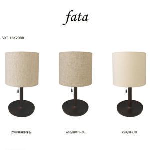 照明 テーブルランプ ベッドサイド 北欧 スタンドライト LED 木製 ランプ 間接照明 小物収納トレー付き ギフト 口径E26srt16k20br lampshade1949