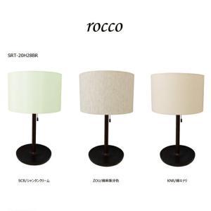照明 テーブルランプ ベッドサイド 北欧 スタンドライト LED 木製 ランプ 間接照明 小物収納トレー付き ギフト 口径E26srt20h28br lampshade1949