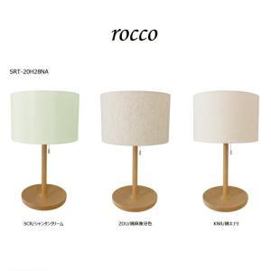 照明 テーブルランプ ベッドサイド 北欧 スタンドライト LED 木製 ランプ 間接照明 小物収納トレー付き ギフト 口径E26srt20h28na lampshade1949