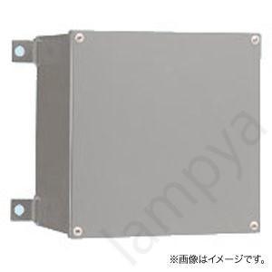 公共建築工事標準仕様 防水形 プルボックス 250×250×150KOG(250 250 150KOG)〔代引不可〕|lampya