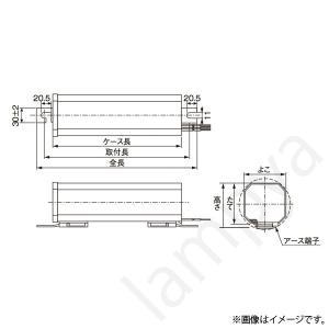 HIDランプ用 安定器 4HC-2027HW-A(4HC2027HWA) 東芝ライテック(TOSHIBA)|lampya