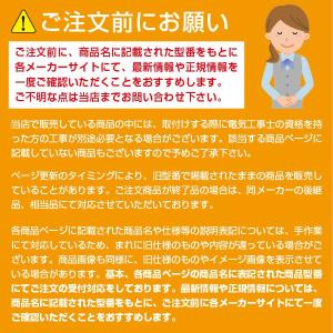 東芝ライテック(TOSHIBA)誘導灯・非常灯 非常照明器具用バッテリー4NR-AC-TLB【4NRACTLB】|lampya|02