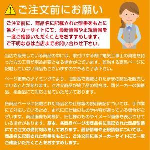 東芝ライテック(TOSHIBA)誘導灯・非常灯 非常照明器具用バッテリー4NR-C-SWB【4NRCSWB】|lampya|02
