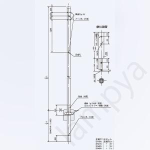 多目的用途柱(CATV用)NAポール SH-6 60110 メッキ(Z)日本ネットワークサポート |lampya