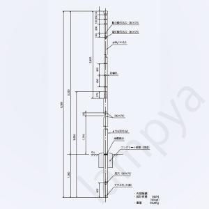 引込柱 ユニマスト 61200 メッキ(Z)日本ネットワークサポート|lampya