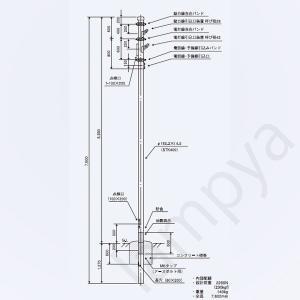 引込柱 NAポール LS-76B 61585 メッキ(Z)日本ネットワークサポート|lampya