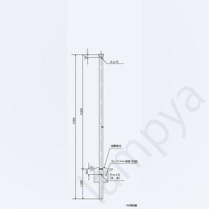 引込柱 全関N-3型 61600 日本ネットワークサポート|lampya