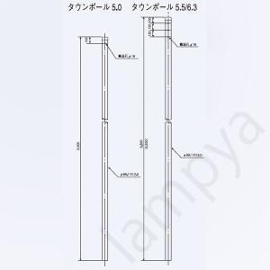 防犯灯柱 照明柱 タウンポール タウンポール6.3 62120 メッキ(Z) 日本ネットワークサポート |lampya