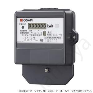 大崎電気工業 A5EA-R 100V 120A 50Hz 東日本 単相2線式 A5EA-R100V120A50Hz 電子式電力量計(検定付)|lampya