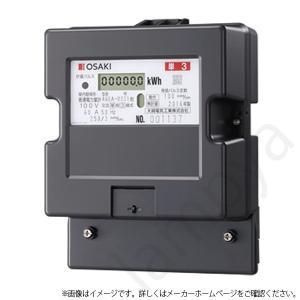 大崎電気工業 A6EA-RS31 100V 60A 60Hz 西日本 単相3線式 A6EA-RS31100V60A60Hz 電子式電力量計|lampya