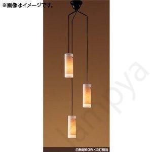 和風 LEDシャンデリア AA37678L コイズミ照明|lampya