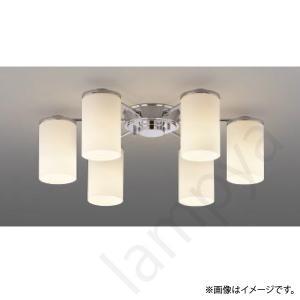 LEDシャンデ リア(イルム/ilum) AA39673L コイズミ照明|lampya