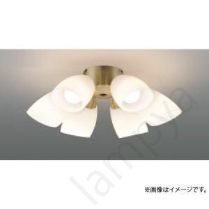 LEDシーリングファン S-シリーズ クラシカルタイプ専用灯具 AA41901L コイズミ照明 lampya