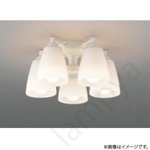 LEDシーリングファン G-シリーズ専用灯具 AA42749L コイズミ照明 lampya