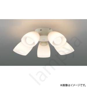 LEDシーリングファン S-シリーズ モダンタイプ専用灯具 AA43192L 電球色 コイズミ照明 lampya