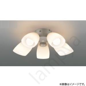 LEDシーリングファン S-シリーズ モダンタイプ専用灯具 AA43194L コイズミ照明 lampya