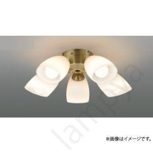 LEDシーリングファン S-シリーズ クラシカルタイプ専用灯具 AA43196L コイズミ照明 lampya