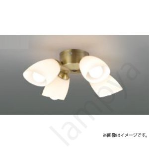 LEDシーリングファン S-シリーズ クラシカルタイプ専用灯具 AA43197L コイズミ照明 lampya