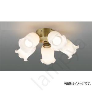 LEDシーリングファン S-シリーズ クラシカルタイプ専用灯具 AA43198L コイズミ照明 lampya