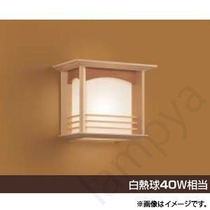 和風 LEDブラケットライト AB37671L コイズミ照明|lampya