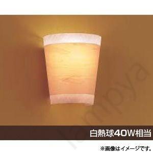 和風 LEDペンダントライト AB37680L コイズミ照明|lampya