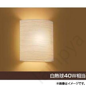 和風 LEDブラケットライト AB37685L コイズミ照明|lampya