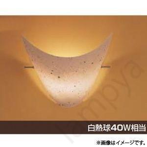和風 LEDブラケットライト AB38176L コイズミ照明|lampya