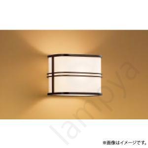 和風LEDブラケット AB38928L コイズミ照明|lampya