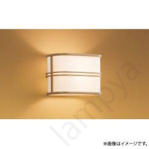和風LEDブラケット AB38929L コイズミ照明|lampya