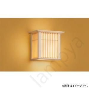 和風LEDブラケット AB40517L コイズミ照明|lampya