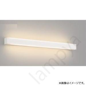 LEDブラケットライト AB42534L コイズミ照明