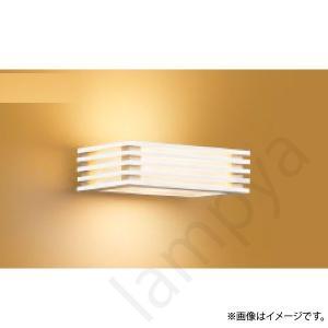 和風LEDブラケット AB43050L コイズミ照明|lampya